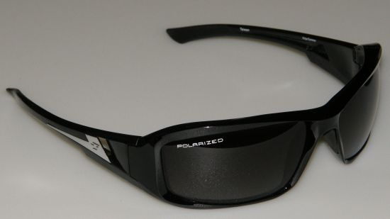 Brazeau Polarized Safety Sunglasses